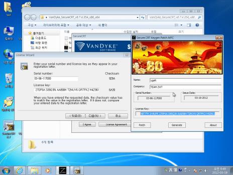 securecrt 4.1.8